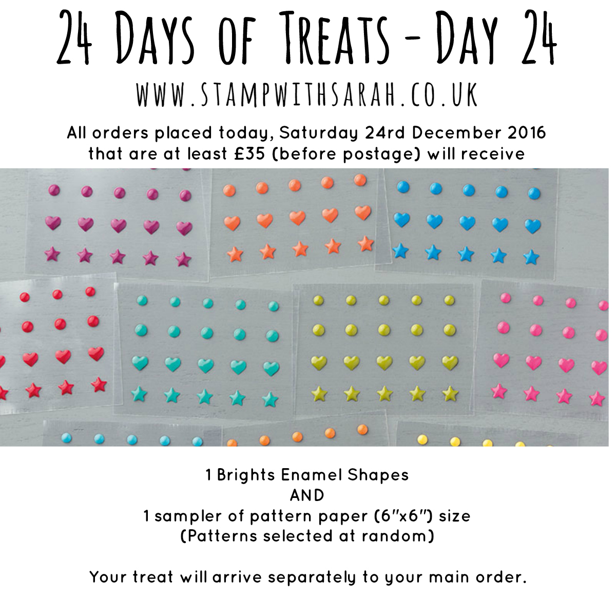 December Giveaway: Day 24 of 24 Days of Treats