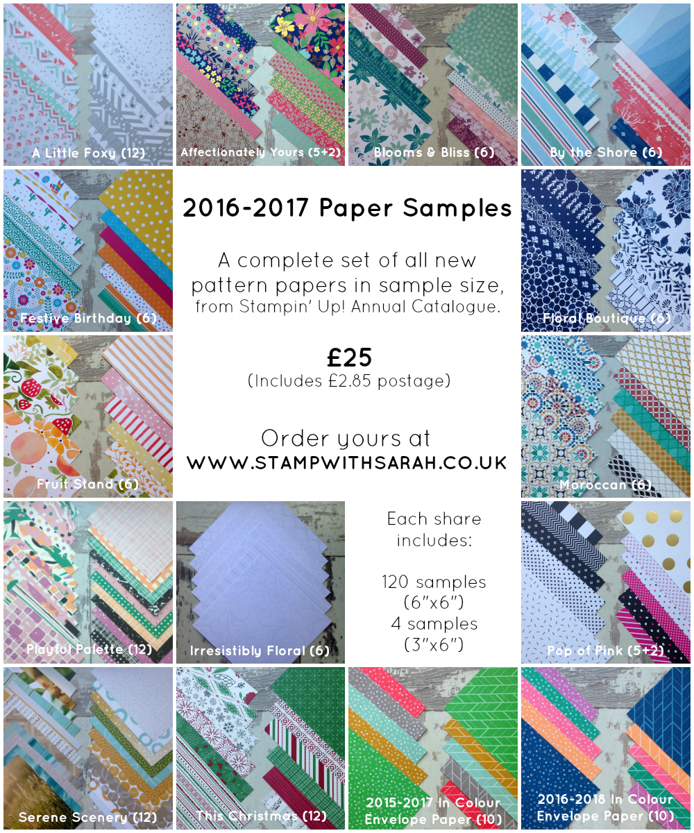 2016-2017 Paper Samples are ready to order!